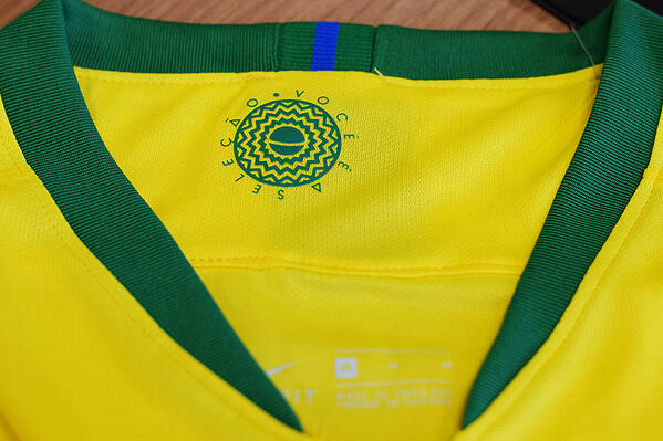 Brazil world cup jersey (1)