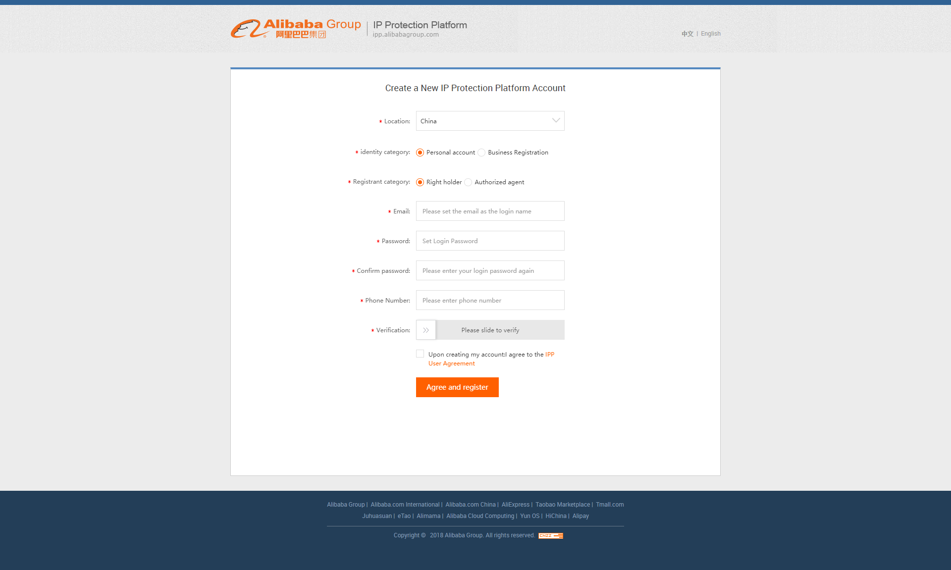 Alibaba's register account page