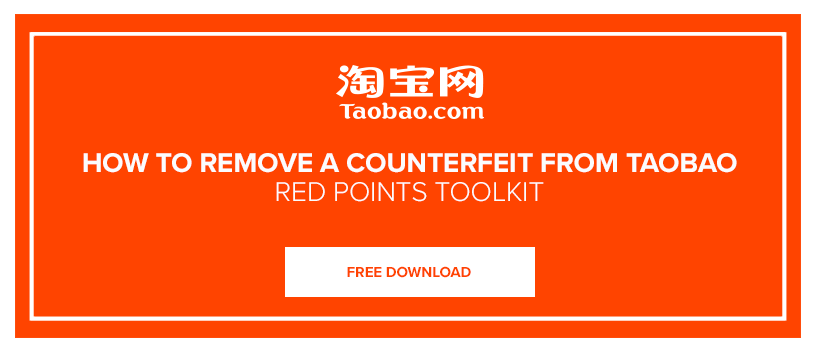 How to remove a counterfeit from Taobao