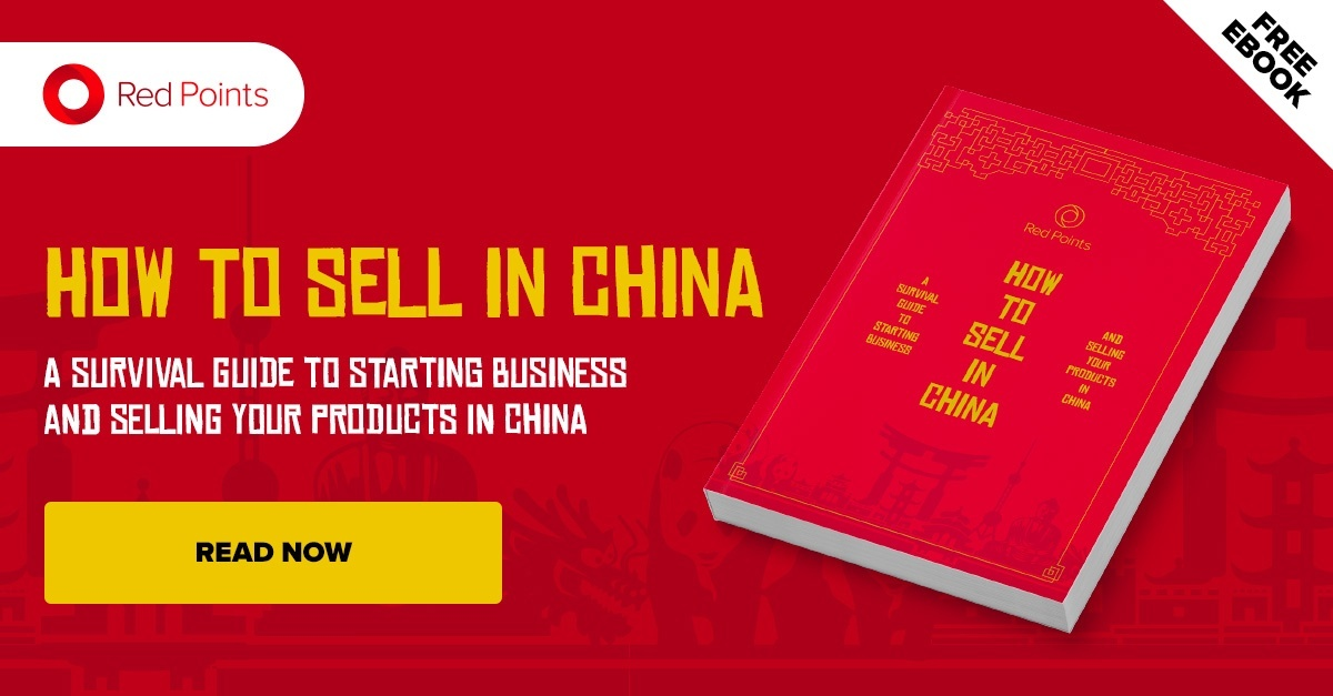 Brand Protection specialists Red Points' ebook on how to sell in China
